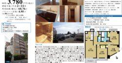 11/6 更新 朝日プラザ善福寺304号室