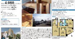 1/12 更新 朝日プラザ善福寺304号室
