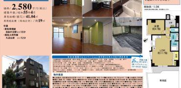 10/12 更新 グリーンキャピタル等々力104号室