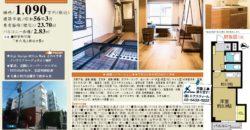 11/30 更新 カーサ大島211号室