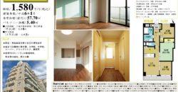 11/13 新規 レクセル熊谷606号室