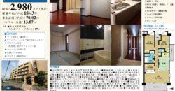 2/19 更新 グランシティーたまプラーザ305号室