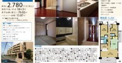 5/14 更新 グランシティーたまプラーザ305号室