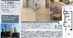 4/13 新規 カーサ大島123号室
