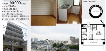 4/28 賃貸 ガラステージ渋谷西原602号室