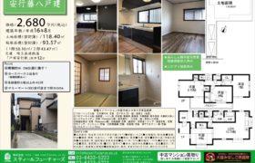 6/14 更新 安行藤八戸建
