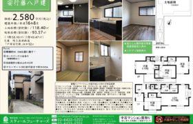 7/7 更新 安行藤八戸建