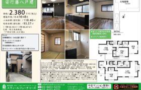 11/22 更新 安行藤八戸建