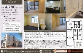 9/3 更新 初台ニューハイツ202号室