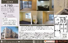 7/23 更新 初台ニューハイツ202号室