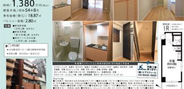 7/26 新規 パークサイド日本橋305号室