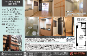 11/15 更新 パークサイド日本橋305号室