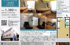 11/8 更新 リバティヒルズ三軒茶屋105号室