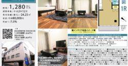 12/17 更新 リバティヒルズ三軒茶屋105号室