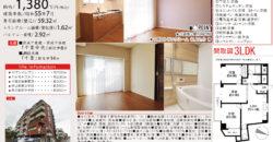 2/18 更新 ハイム新宿302号室