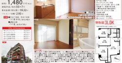 12/10 更新 ハイム新宿302号室