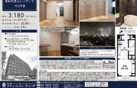 7/5 更新 秀和代官山レジデンス1012号室