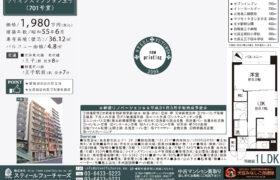 1/8 新規 ライオンズマンション王子701号室