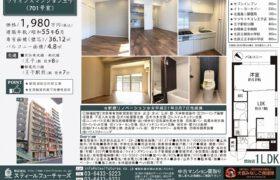 3/12 更新 ライオンズマンション王子701号室
