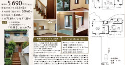 5/21 更新 北鎌倉戸建