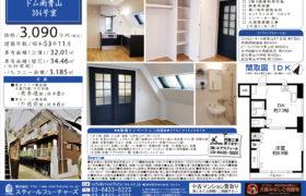 4/23 更新 ドム南青山304号室