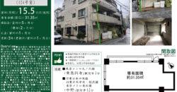 4/25 新規 賃貸 スターハイツ東高円寺104号室