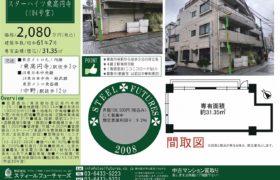 10/10 更新 スターハイツ東高円寺104号室