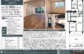 9/26 更新 大倉山ハイム8号棟104号室