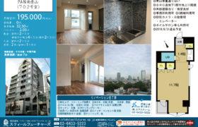 8/29 新規 賃貸 PAN南青山702号室