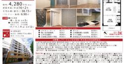 9/30 更新 フィールT幡ヶ谷312号室