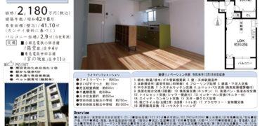 1/16 更新 経堂コーポラス302号室