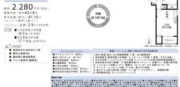 12/8 新規 経堂コーポラス302号室